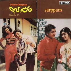 Listen to Aayiram Thalayulla songs from Sarppam