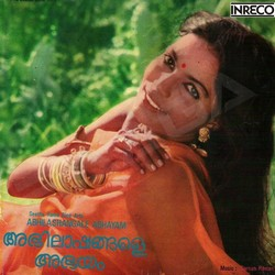 Listen to Orikkalum songs from Abhilashangale Abhayam