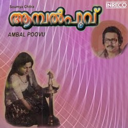 Listen to Manthen Mizhikalil songs from Ambal Poovu