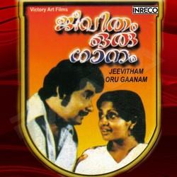 Listen to Marakanavilla Naalu songs from Jeevitham Our Gaanam
