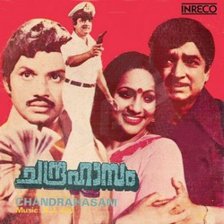 Listen to Puthuyugangalil songs from Chandrahasam