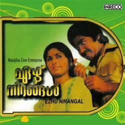 Listen to Indrachapanabassil songs from Ezhu Nirangal