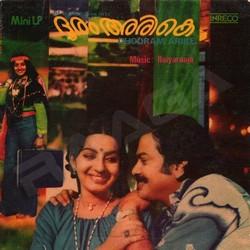 Listen to Paalaruvi songs from Dhooram Arike