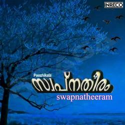 Listen to Soundaryapeenine songs from Swapnatheeram