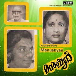 Listen to Aadiyushassil songs from Manushyan
