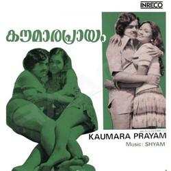 Kaveri Nadhikkarayil songs