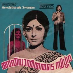 Avivahitharude Swargam