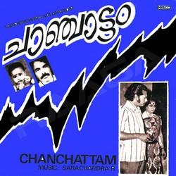 Chanchattam