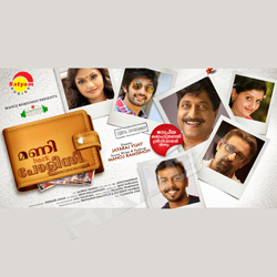 Listen to Panathinu Mele songs from Money Back Policy