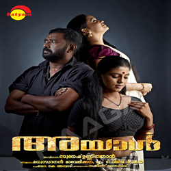 Listen to Manasijanoru (M) songs from Ayaal