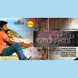 Listen to Ammaye Thedi songs from Pottas Bomb