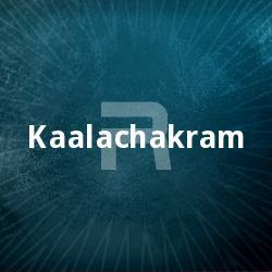 Listen to Kuda Pole Poomanam songs from Kaalachakram