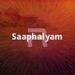 Listen to Manjunoopura songs from Saaphalyam