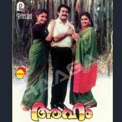 Listen to Nanni Arodu Njan songs from Aham