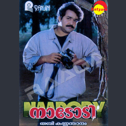 Listen to Dhoore Dhoore songs from Nadodi