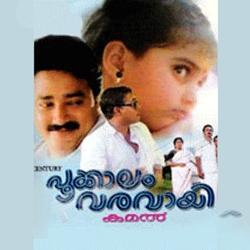 Listen to Etho Vaaemukilin (M) songs from Pookalam Varavai