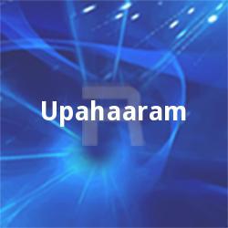 Listen to Ponmeghamo songs from Upahaaram