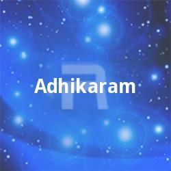 Listen to Nenjil songs from Adhikaram