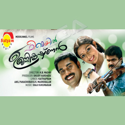 Listen to Gopimurali (F) songs from Female Unnikrishnan