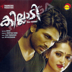 Listen to Oru Kaavalam songs from Killadi Raman