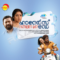 Listen to Amma (F) songs from Fathers Day