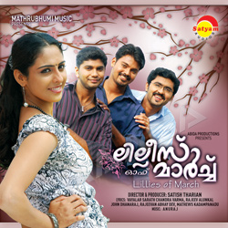 Listen to Venpanithulli songs from Lillies Of March