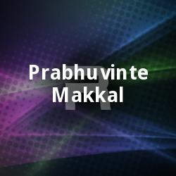 Listen to Aaravil Ninnodu songs from Prabhuvinte Makkal