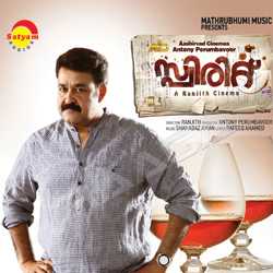 Listen to Mazhakondu Mathram (M) songs from Spirit