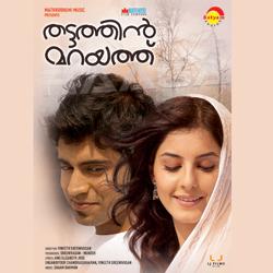 Listen to Anuraghathin Velayil songs from Thattathin Marayathu