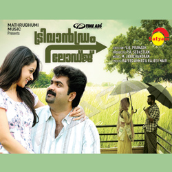 Listen to Theyyaram songs from Trivandrum Lodge