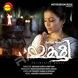 Listen to Manjukaalam songs from Yakshi Faithfully Yours
