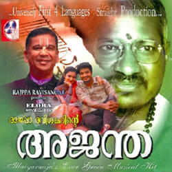 Listen to Kaiyil Oru Key Board songs from Ajantha