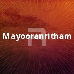 Listen to Paadhapooja songs from Mayooranritham