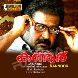 Listen to Chaver Kidangale songs from Kannoor