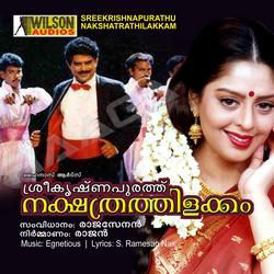 Listen to Ambily Poomarano songs from Sreekrishnapurathu Nakshathra Thilakkam