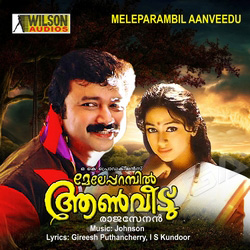 Listen to Vellithinkal songs from Meleparambil Aanveedu