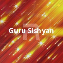 Listen to Kashmiri Penne songs from Guru Sishyan