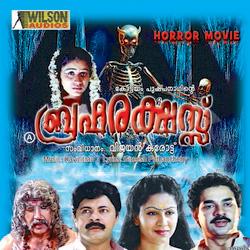 Listen to Karukayumthumbayum songs from Brahma Rakshas