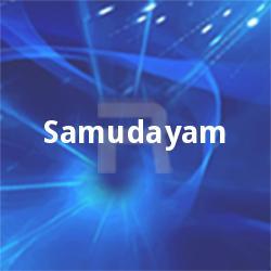 Listen to Aanandahemanda songs from Samudayam