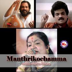 Listen to Devalokamano songs from Manthrikochamma