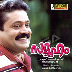 Listen to Oodakombil songs from Samooham
