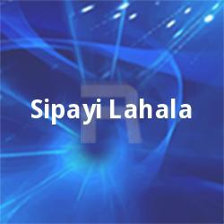 Listen to Oru Ponkinaavinte songs from Sipayi Lahala