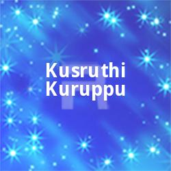 Listen to Tharmakal songs from Kusruthi Kuruppu