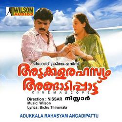 Listen to Malarmandahasam (M) songs from Adukkala Rahasyam Angadippattu