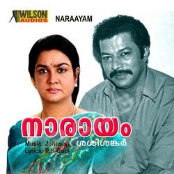 Narayam