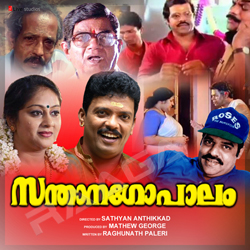Listen to Tharam Thookum songs from Santhanagopalam