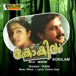 Listen to Neeyurangum songs from Kokilam