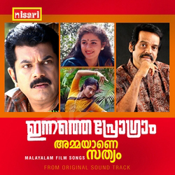 in ghost house inn movie mp3 songs download
