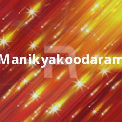 Listen to Raja-Chinna Roja songs from Manikyakoodaram