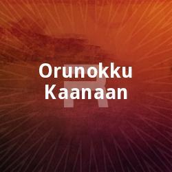 Listen to Chandanakkuri songs from Orunokku Kaanaan
